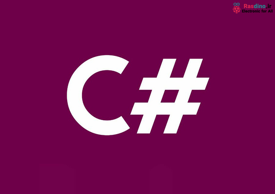 زبان #C