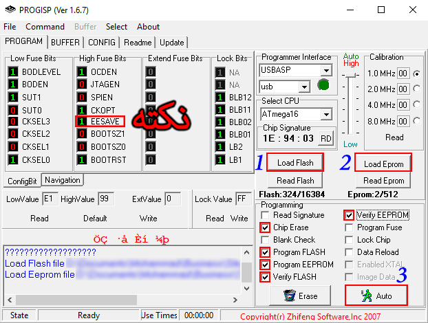 پروگرام کردن عملی EEPROM