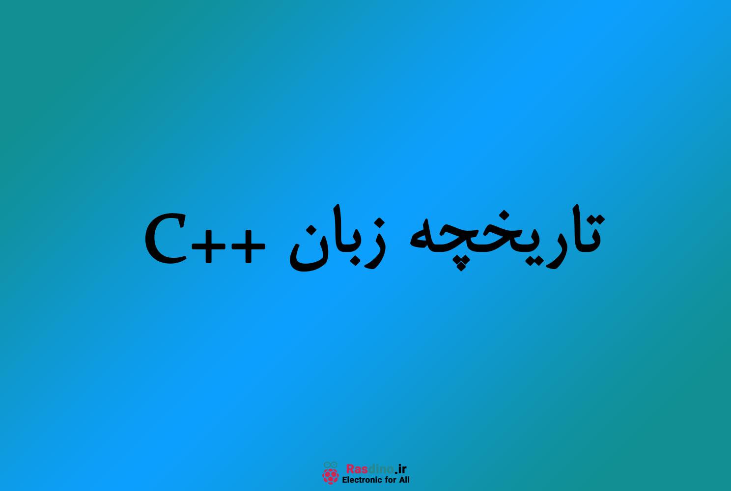 اطلاعات زبان سی