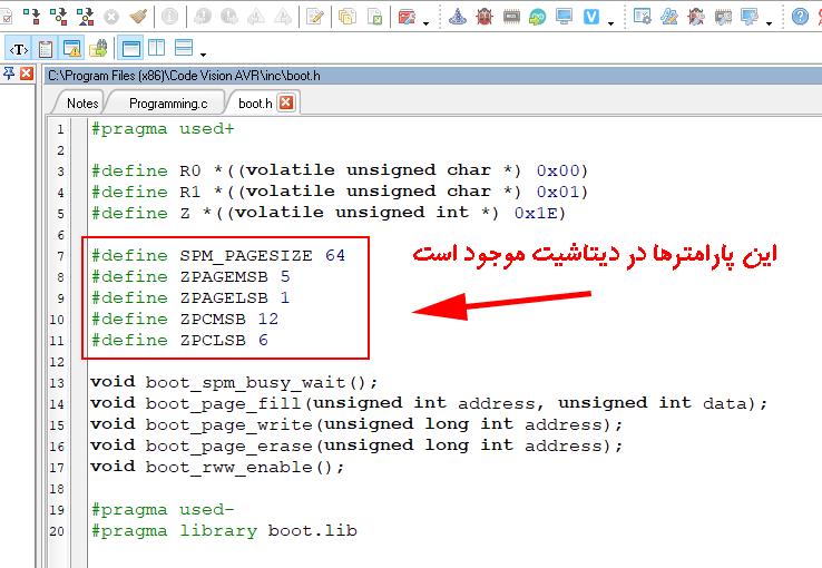 پارامترهای فایل boot.h